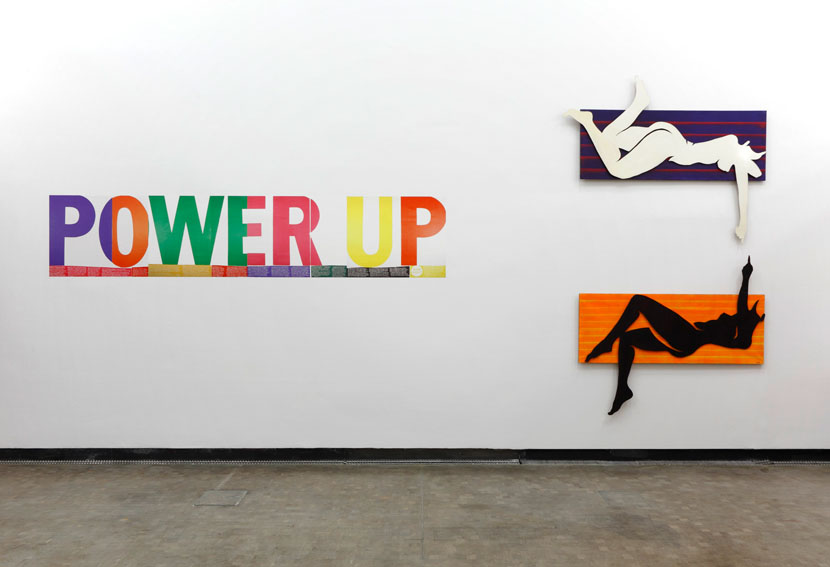 Kunsthalle Wien - Power Up